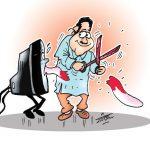 India_Rajesh kumar Dubey (2)